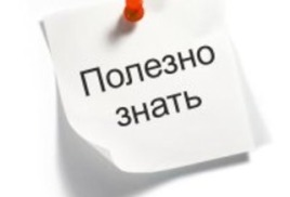 Значки, используемые для обозначения разрешённых способов ухода за изделием